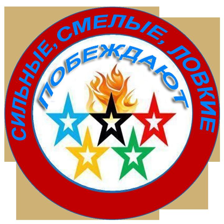 термобелье Редфокс эмблема класса спортивных соревнований выбираете детское