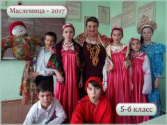 maslenica-201701