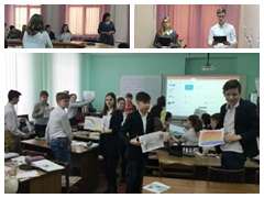 Неделя русского языка