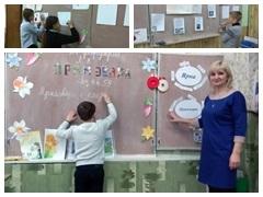 Неделя молдавского языка