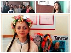 Неделя украинского языка