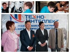 Техно-2019